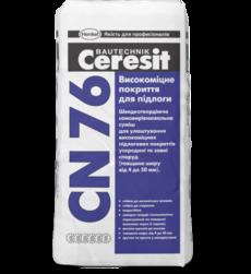 Ceresit СN 76 Высокопрочное покрытие для пола