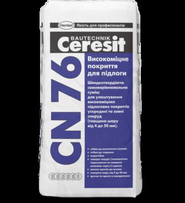 Ceresit СN 76 Высокопрочное покрытие для пола цена