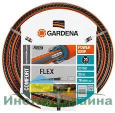 """Поливочный Шланг из ПВХ Gardena Comfort FLEX 19 мм (3/4"""") (18055) 50м."""
