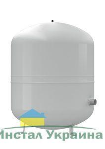 Расширительный бак вертикальный Reflex S 8211500 140L S (серый) (ножки) 10 бар (мембрана не сменная)
