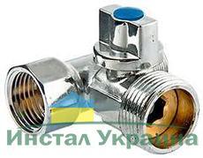 VT.256 Вентиль шаровый Valtec для стир. маш. тройной 1/2`х3/4`х1/2`