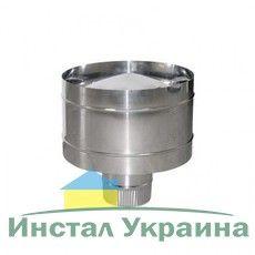 ОКОНЧАНИЯ (Волпер, Искрогаситель) из нержавеющей стали (AISI 304) ф140