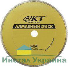 Алмазный диск для керамических и мраморных плит 230 мм КТ PROFI(плитка)(12-007)