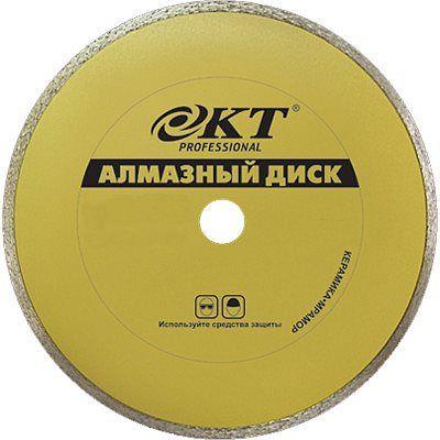 Алмазный диск для керамических и мраморных плит 125 мм КТ PROFI(плитка)(12-002)