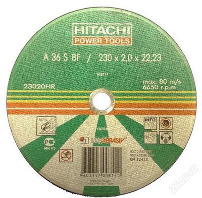 Диск отрезной по металлу Hitachi 230х2,0х22 мм цена