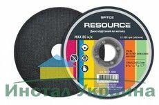Диск отрезной по металлу Spitce Resource 125х2,0х22 мм (17-512)