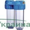 Фильтр-колба Kristal Slim 10-2K 2-х компонентная