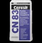 купить Ceresit CN 83 Быстротвердеющая смесь 5-35 мм
