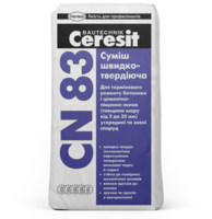 Ceresit CN 83 Быстротвердеющая смесь 5-35 мм