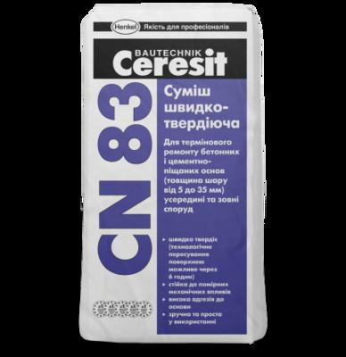 Ceresit CN 83 Быстротвердеющая смесь 5-35 мм цена