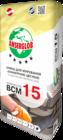 Anserglob ВСМ-15 Смесь для клинкерного кирпича серого цвета