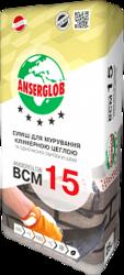 купить Anserglob ВСМ-15 Смесь для клинкерного кирпича цвет шоколад