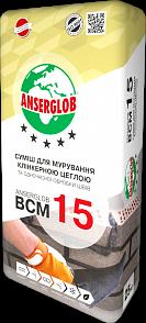 Anserglob ВСМ-15 Смесь для клинкерного кирпича цвет графит цены