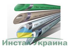 Полипропиленовая труба Firat армированная алюм. фольгой d20