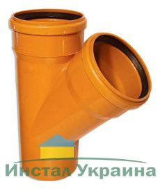 WAVIN EKOPLASTIK Тройник, класс N; 250/110x45 град. (3264525790) для наружной канализации