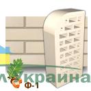 Клинкерный кирпич фасонный Ф1 Керамейя Жемчуг
