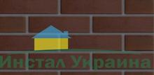 Кирпич FP Kliker М 400 (Каштан)
