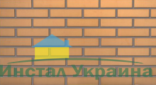 СБК Желтый клинкер М 300