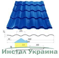 Металлочерепица Сталекс Valencia 350/20 0,5 х 1190/1120 мм. Полиэстер матовый Польша