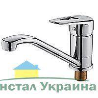 Смеситель для кухни Globus Favorit NEW GNFF-0203