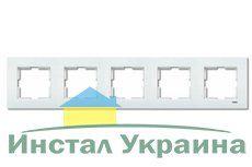 VIKO KARRE белый рамка 5 местная горизонтальная
