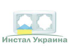 VIKO CARMEN белый рамка 2 местная горизонтальная