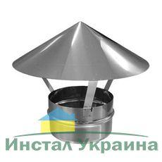 Грибок термо из нержавеющей стали; 0,5 мм ф230/290