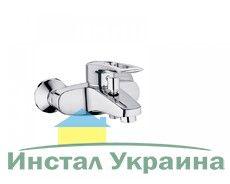 Смеситель для ванны Haiba Hansberg Satin 009(Euro)