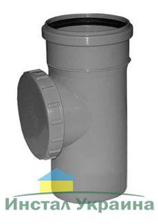 Ostendorf ревизия 75 для внутренней канализации