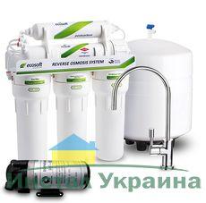 Система обратного осмоса Ecosoft MО P 5-75