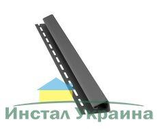 Bryza Софит Джей профиль (J) 4000 х 45 мм (Графит)