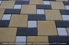 Тротуарная плитка Квадрат Большой 200х200 (горчичный) (6 см)