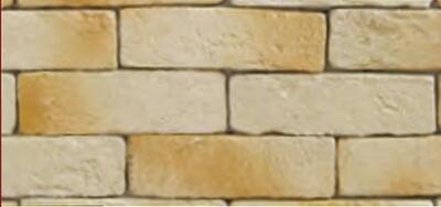 Плитка из искусственного камня Клинкер латте цена