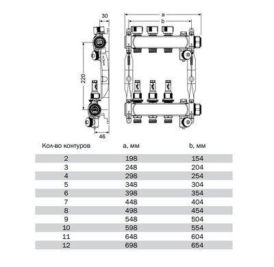 """77311011 Коллектор TECE S-HKV 11 с ротаметрами, 1"""" (нерж. сталь) цена"""