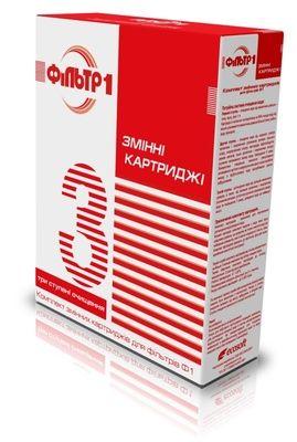 Комплект картриджей Filter1 Хлор цены