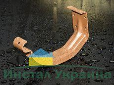HyPro Крюк для торцевой доски короткий глянцевая поверхность 8004 Терракотовый
