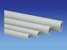 Полипропиленовая труба WAVIN Ekoplastik PN 16 50х6,9