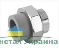 Firat Полипропиленовая муфта с накидной гайкой РН 20-1/2