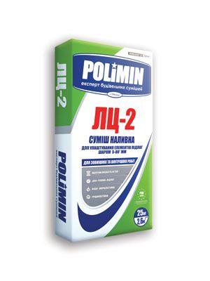 Polimin ЛЦ-2 смесь наливная М300, слой 10-80 мм