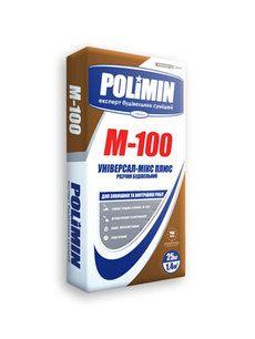 Polimin М-100 Универсал-Миксстроительный раствор