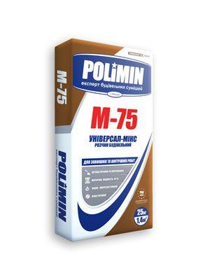 Polimin М-75 Универсал-Миксстроительный раствор цены