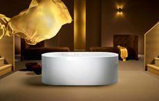 Стальная ванна Kaldewei Centro Duo Oval R 180x80 mod 128