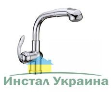 Смеситель для кухни Mixxen РЕГИНА MXAL0319