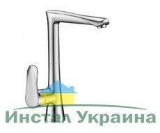 Смеситель для кухни Mixxen БЛЮЗ MXAL0345
