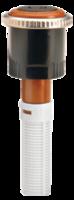 купить Hunter MP LCS515 форсунка ротатор боковая полоса с левой стороны 1,5—4,6 м
