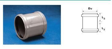 WAVIN EKOPLASTIK Муфта двухраструбная ПП; 40 (3261456000) для внутренней канализации