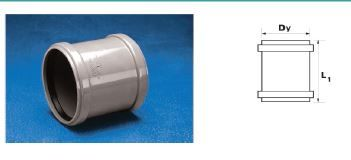 WAVIN EKOPLASTIK Муфта надвижная ВТ/ПВХ; 50 (3060661221) для внутренней канализации цены