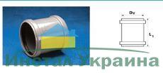 WAVIN EKOPLASTIK Муфта надвижная ПП; 40 (3261465760) для внутренней канализации