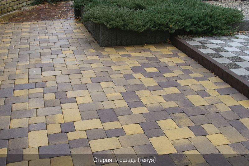 Тротуарная плитка Старая площадь 300х300 (генуя) для пешеходной зоны (4 см)