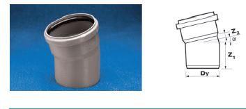 WAVIN EKOPLASTIK Отвод ПП; 40/15 град. (3261449990) для внутренней канализации цены